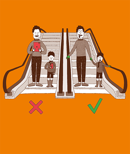 The escalator will not bite if you respect the safety instructions!